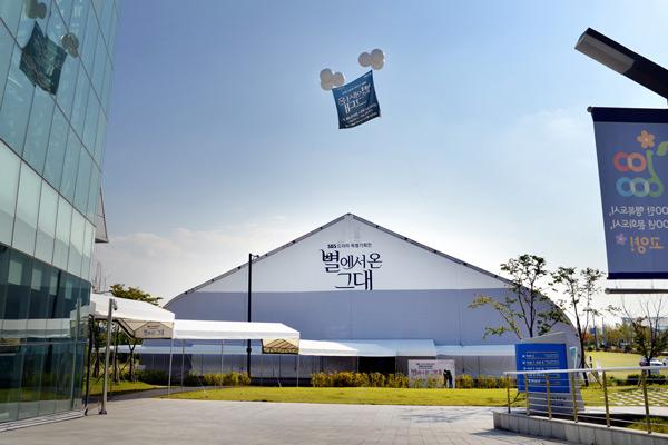 京畿道一山《来自星星的你》体验馆【已关闭】_韩国景点_韩游网