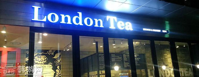 London Tea 咖啡甜品店_韩国美食_韩游网