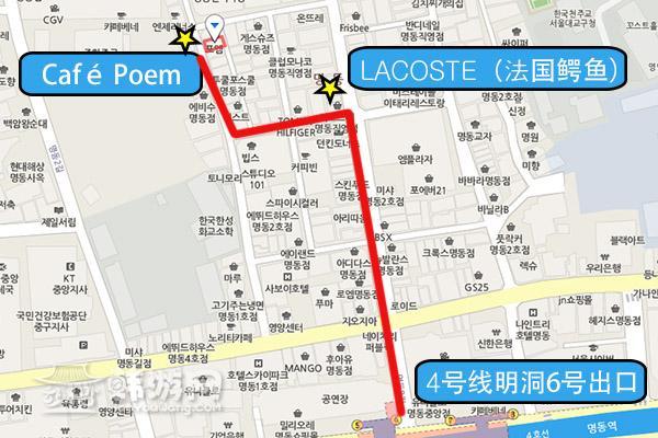 明洞café Poem_韩国美食_韩游网