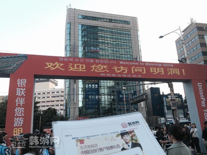 中国游客 韩国旅游 就业岗位