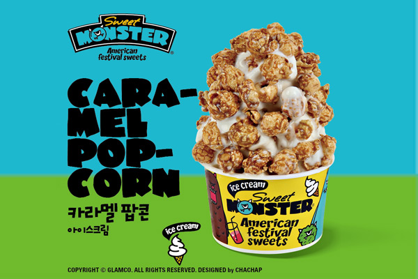 Sweet Monster冰淇淋(江南/弘大)_韩国美食_韩游网