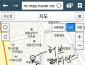 hub民宿地图