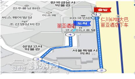首尔交通地图中文版
