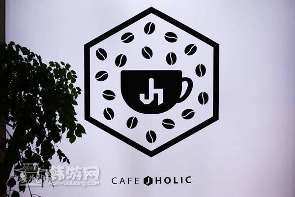 明洞金在中JHOLIC咖啡店_韩国美食_韩游网