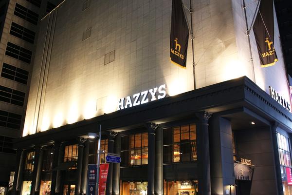 明洞HAZZYS哈吉斯旗舰店_韩国购物_韩游网