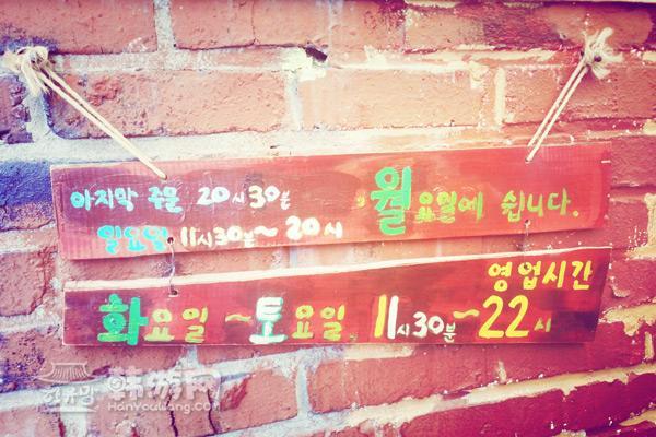 尹氏密房环境2