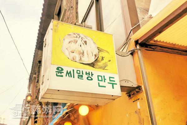 尹氏密房环境5