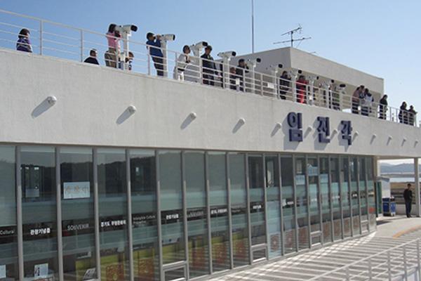 DMZ观光08