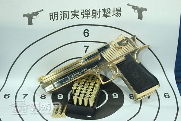 实弹射击004