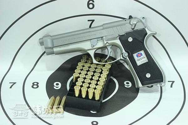 实弹射击007