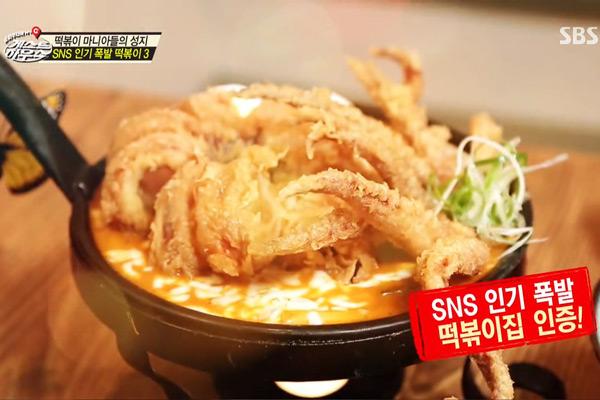 Uncles特色辣炒年糕美食店节目