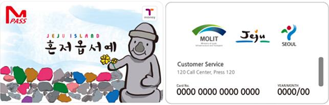 韩国T-money交通卡M-PASS卡