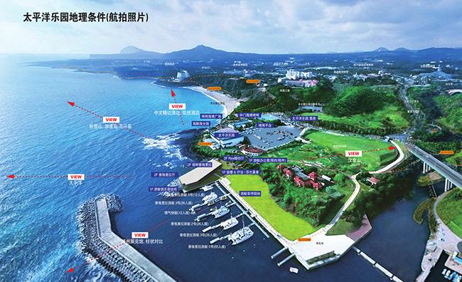 济州岛太平洋乐园