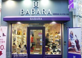 BABARA连锁鞋店明洞中央路店