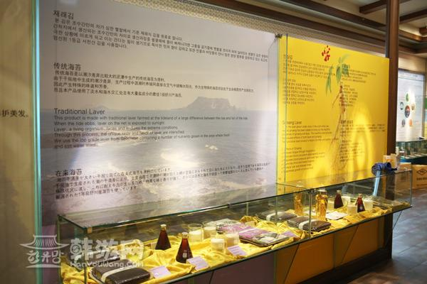 弘大松鹤海苔展示馆_韩国景点_韩游网