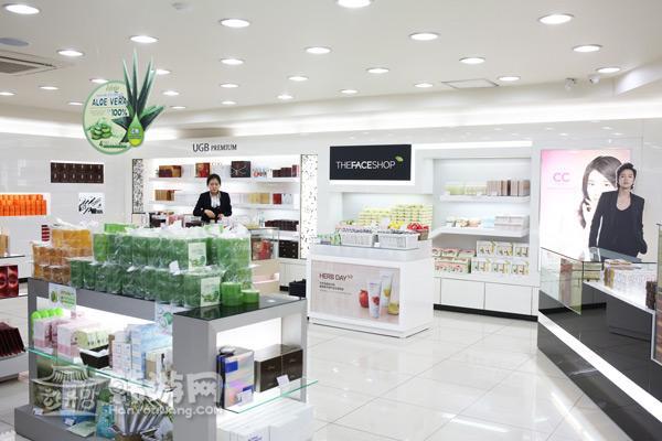 Charm&Charm化妆品免税店