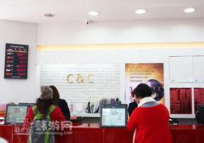 弘大Charm&Charm化妆品免税店