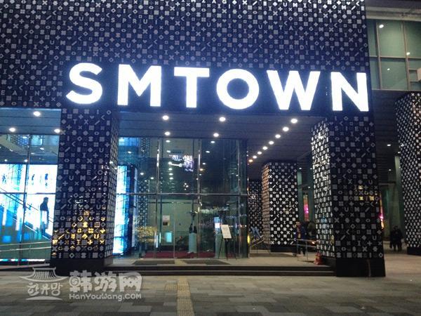 SM TOWN coexartium