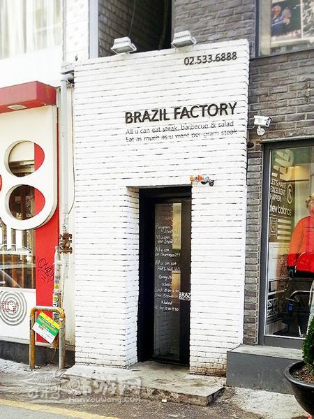 江南Brazil Factory牛排店_韩国美食_韩游网