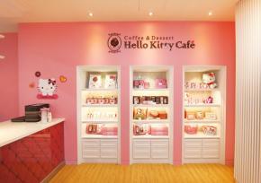济州Hello Kitty咖啡厅