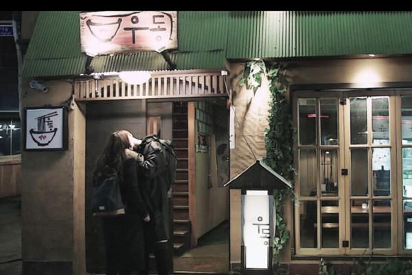 《匹诺曹》取景地KANA日本料理美食店_韩国美食_韩游网