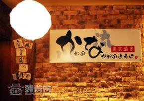 《匹诺曹》取景地KANA日本料理美食店