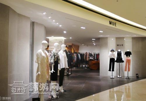 现代百货总店_韩国购物_韩游网