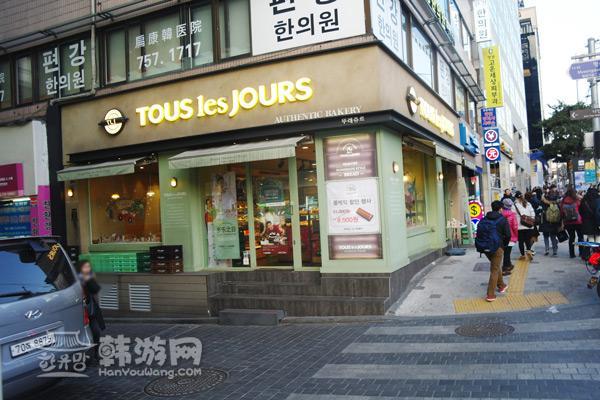 韩国美食明洞柳氏家铁板鸡