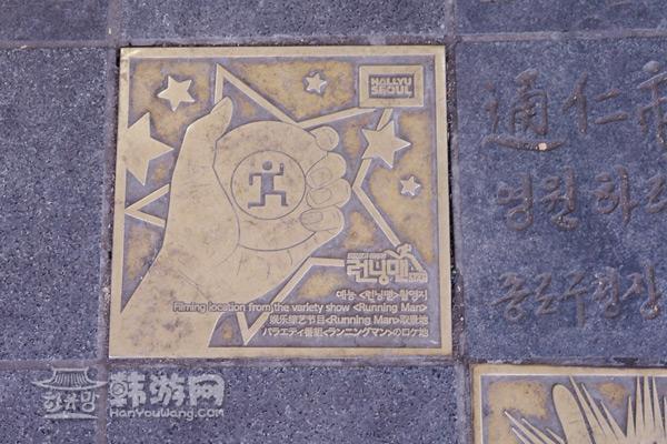 通仁市场_韩国购物_韩游网