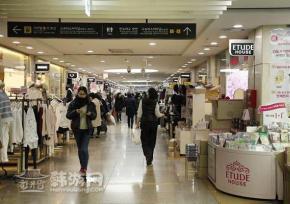 高速巴士客运站地下商街(Goto Mall)