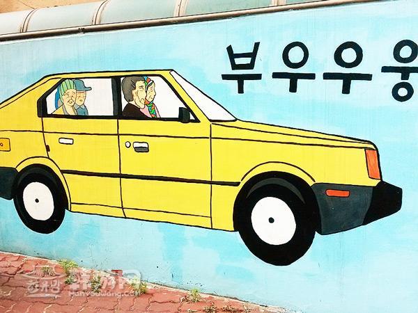 【攻略】穷游,就是要一分钱都不花~-韩国旅游小攻略时代2.8图片