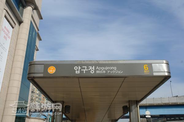 韩国江南旅游信息中心交通