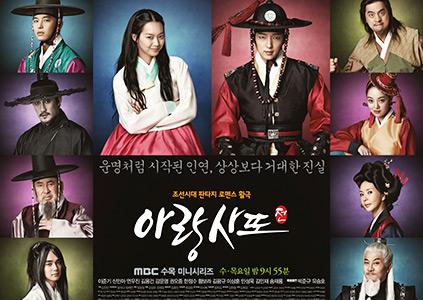 韩国民俗村13