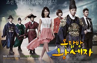 韩国民俗村16
