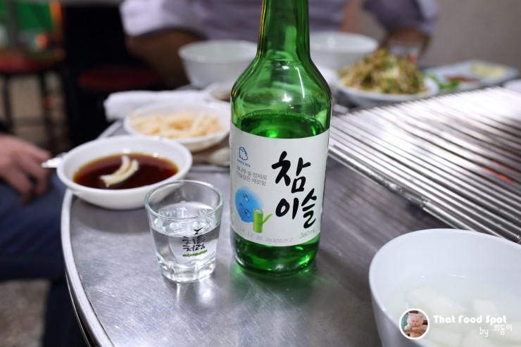 华阳洞元祖炭火盐烤专门店_韩国美食_韩游网