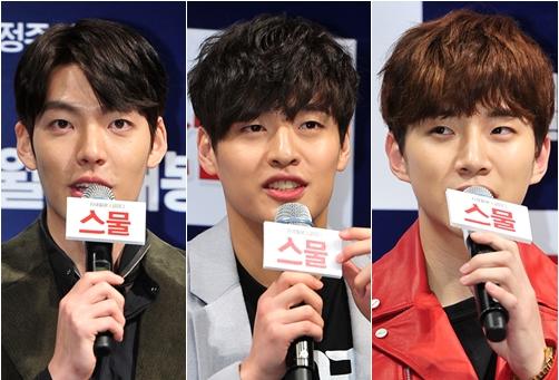 金宇彬姜河那2PM李俊昊出席韩国电影《二十》制作发布会