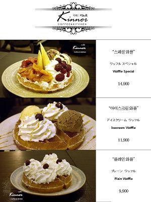 明洞cafe kinnor咖啡厅_韩国美食_韩游网