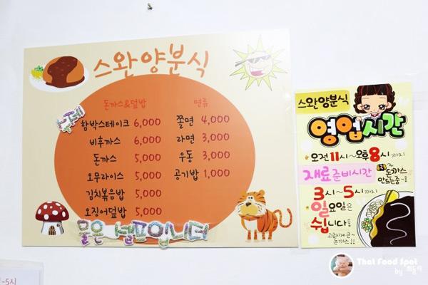 釜山swan洋食店_韩国美食_韩游网