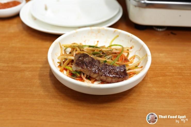 梁山伯盐烤肉