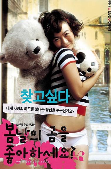 10部像大白一样暖暖的韩国治愈系电影
