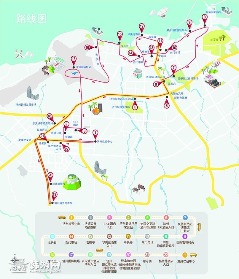 济州岛涂鸦秀hero交通指示图