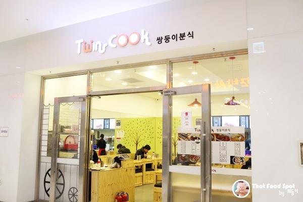 COEX TWINS COOK韩食店_韩国美食_韩游网