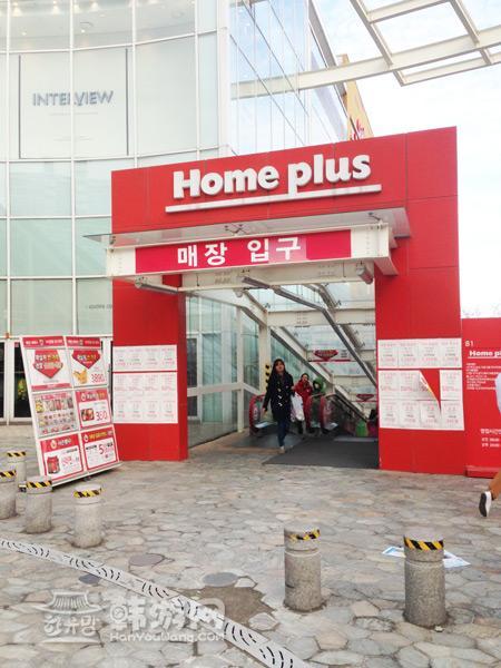 仁川Square1购物中心_韩国购物_韩游网