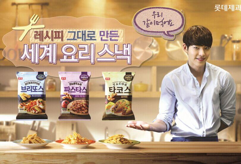 美味的飞起!那些明星代言的韩国零食