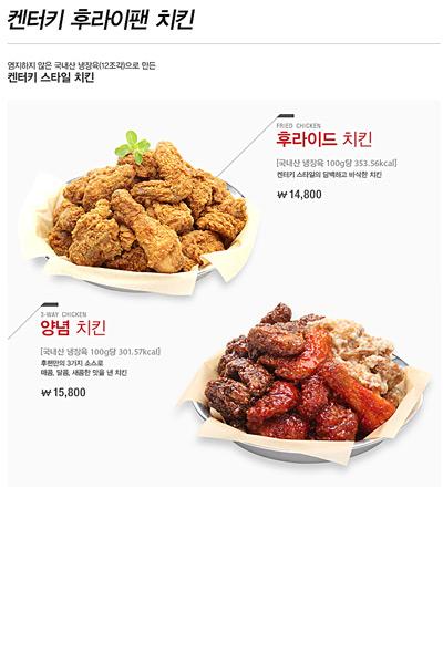 the Frypan炸鸡