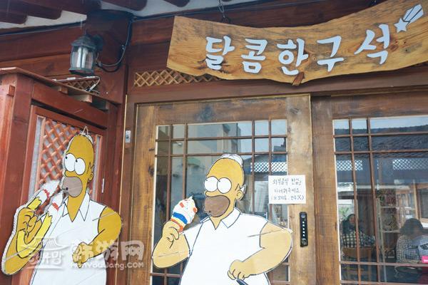全州甜蜜角落甜点房_韩国美食_韩游网
