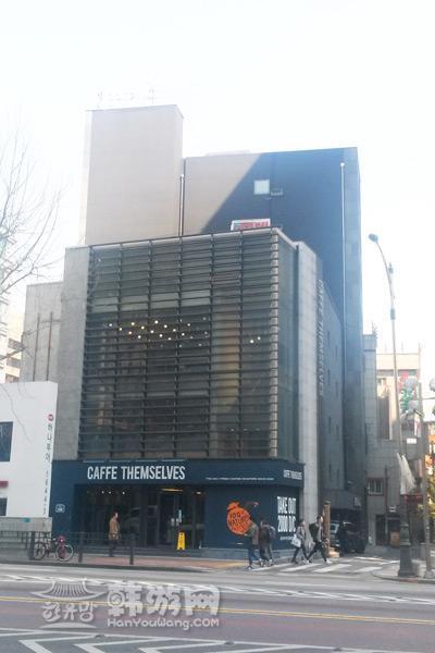 钟路Caffe Themselves时尚咖啡厅_韩国美食_韩游网