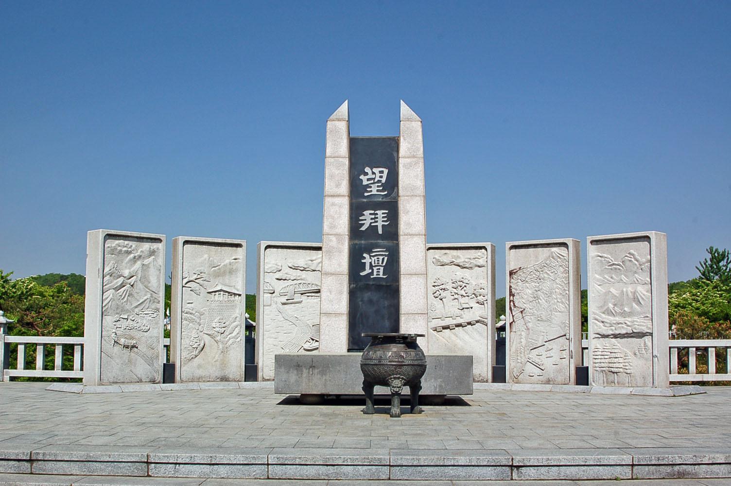 京畿道坡州临津阁一日游5