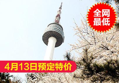 韩国n首尔塔南山塔门票在线预订优惠_活生生的博物馆