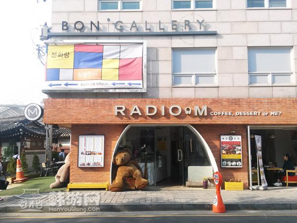 三清洞Radio M 音乐咖啡厅_韩国美食_韩游网